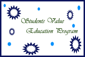 student-value-education-program